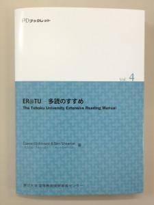 ER@TU handbook