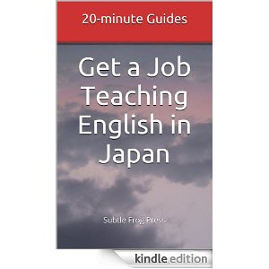 Get a Job Teaching English in Japan