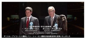 Presidents Prize