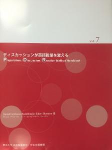 The PDR Handbook
