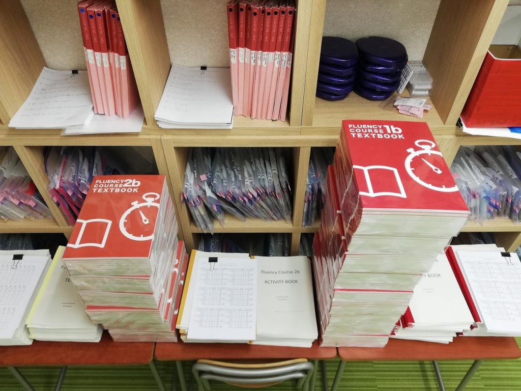 Fluency course textbooks